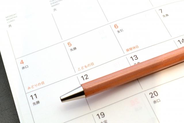 基本的に土日が休みでカレンダー通りに休める正社員採用の職種8選